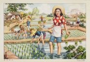 poster-affiche-xinliliang-1740084-h